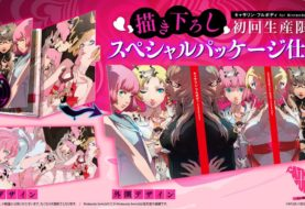 Catherine: Full Body, rivelata la cover dell'edizione limitata per Nintendo Switch