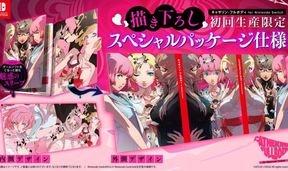 Catherine: Full Body, rivelata la cover dell'edizione limitata per Nintendo Switch